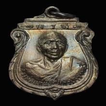 เหรียญรุ่นแรก ลพ.แทน วัดธรรมเสน จ.ราชบุรี