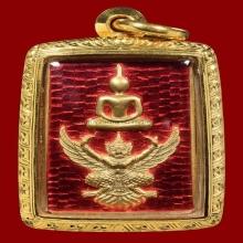 เหรียญสมเด็จทรงครุฑ หลวงปู่ทองดำ วัดท่าทอง