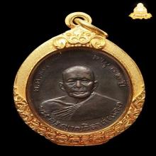 เหรียญ ลพ.แดง วัดเขาบันไดอิฐ รุ่นแรก เนื้อทองแดง