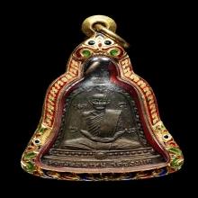 เหรียญระฆังยันต์ธง หลวงพ่อพรหม วัดช่องแค พ.ศ. 2516