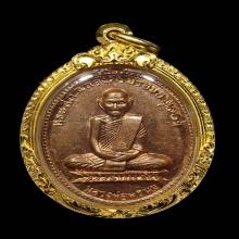 เหรียญฉลองอายุ 90 ปี หลวงพ่อพรหม วัดช่องแค พ.ศ. 2517