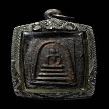 พระสมเด็จ เจ้าคุณศรี วัดอ่างศิลา รุ่นแรก ปี 2504