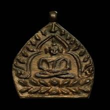 เหรียญเจ้าสัว 2 วัดกลางบางแก้ว เนื้อนวะ ปี 2535