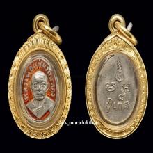 เหรียญเม็ดแตงหลวงพ่อแช่ม ภ กระโดด เนื้อเงินลงยา(สีแดง)