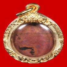 เหรียญหลวงพ่อเทียนวัดป่าไก่ อ.ปากท่อ จ.ราชบุรี