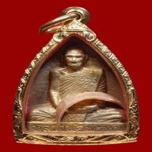 ลพ.พรหม เตารีด ทองระฆัง