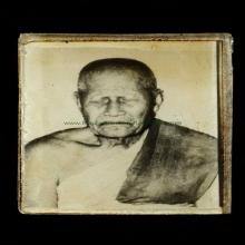 รูปถ่ายขนาดห้อยคอ หลวงพ่อทองศุข วัดโตนดหลวง จ.เพชรบุรี