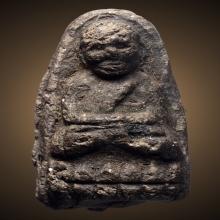 เนื้อว่าน กดมือ ปี๑๔ อ.นอง พิมพ์พระรอด หายากมากๆ