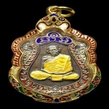 เหรียญเสมา นวะหน้าเงิน ลงยา 3 สี ลป.ทิม