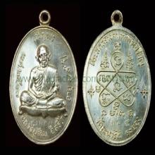 เหรียญเจริญพรบน เนื้อเงิน หลวงปู่ทิม อิสริโก