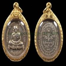 เหรียญเจริญพรสอง เนื้อเงิน หลวงปู่ทิม อิสริโก