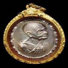 เหรียญปล้องอ้อยใหญ่ เนื้อเงิน หลวงปู่เพิ่ม พร้อมเลี่ยมทอง