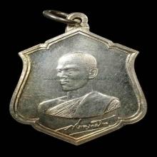 เหรียญทรงผนวช สมเด็จพระบรมโอรสาธิราชฯ เนื้อเงิน