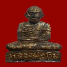 พระบูชาปูนปั้น ลป.ทิม