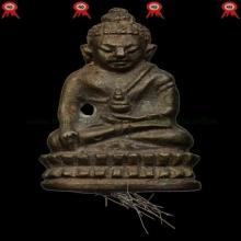 หลวงปู่โต๊ะ พระชัยวัฒน์ พุทโธ ติดรางวัลที่1