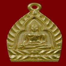 เหรียญหล่อรุ่นเจ้าสัว หลวงปู่ทองดำ วัดท่าทอง ปี๒๕๓๖