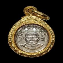 เหรียญเม็ดแตง หลวงปู่ทวด หน้าผากสี่เส้น หนังสือเลยหู