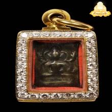 เมฆสิทธิ์ วัดอนงค์(องค์ดารา)พิมพ์พระประธานชินราช