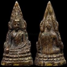 ชินราชอินโดจีนหน้านาง C