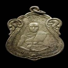 เหรียญรุ่นแรก หลวงพ่อณรงค์ วัดมะเกลือ เนื้อเงิน ปี 2495