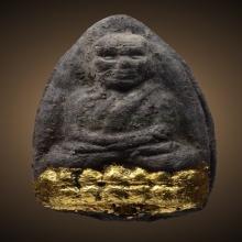 (๑)เนื้อว่าน รุ่น๘๐ปี อ.นอง ตะกรุดทองคำ