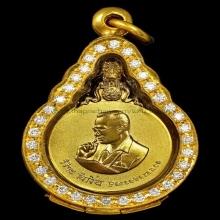 สวยแชมป์เหรียญพระมหาชนกเนื้อทองคำ พิมพ์เล็ก