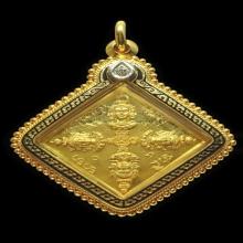 พรหมสี่หน้า หลวงพ่อไสว (เนื้อทองคำ องค์แชมป์ no.66)