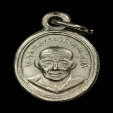เหรียญเม็ดแตง หลวงปู่ทวด หน้าสายฝน หลังวงเดือน
