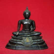 พระบูชา งานฉลอง 84ปี รพ.ศิริราช ปี2517 9นิ้ว