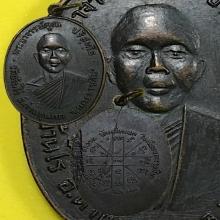 เหรียญลพ.คูณ รุ่นแรก ปี2512 ออกวัดแจ้งนอก ที่1 งาน ม.ขอนแก่น