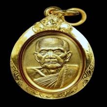 เหรียญเล็กหน้าใหญ่ หลวงปู่หมุน ทองแดงกะหลั่ยทอง ตอก 2 โค๊ด