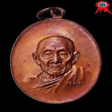 หลวงปู่สี เหรียญหน้าแก่ *องค์ดาราเดลินิวส์* แชมป์โลก*