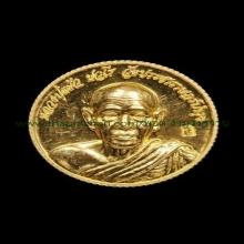 เหรียญหลวงปู่แผ้ว เนื้อทองคำ รุ่นสตางค์สิบ