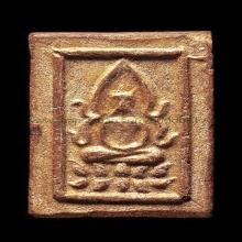 พระพุทธชินราช หลวงพ่อสนิท วัดลำบัวลอย พิมพ์กลาง