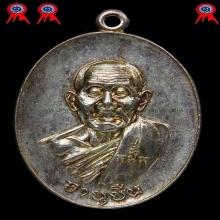หลวงปู่สี เหรียญอายุยืนครึ่งองค์*เนื้อเงิน*องค์ดาราเดลินิวส์