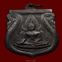 เหรียญพระพุทธชินราชอินโดจีน พิมพ์นิยม สระจุด