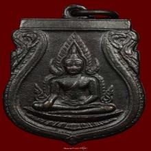 เหรียญพระพุทธชินราชอินโดจีน สระชีด