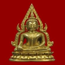 ชินราชอินโดจีน ปี85 พิมพ์แต่ง  3แชมป์ สวยมาก