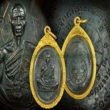 เหรียญ ลพ.คูณ สร้างบารมี ปี2519 เลี่ยมทองยกซุ้มหัวสิงห์