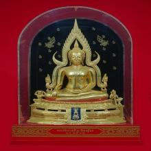 พระพุทธชินราช ภปร กองทัพภาคที่ ๓ ปี ๒๕๑๗ 9 นิ้ว
