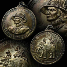 (เนื้อเงิน #1) เหรียญสมเด็จพระนเรศวรมหาราช ยุทธหัตถี ปี 13