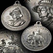 (เนื้อเงิน #2) เหรียญสมเด็จพระนเรศวรมหาราช ยุทธหัตถี ปี 13