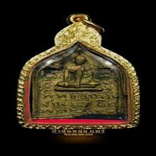 เหรียญหล่อแซยิด หลวงปู่รอด วัดบางน้ำวน พ.ศ.2477