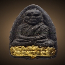 (๒)เนื้อว่าน ๘๐ ปี ตะกรุดทองคำ