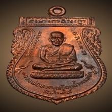 (๔)เหรียญขี่คอหูตัน ปี๓๙