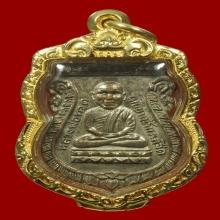 ลป.ทวดรุ่นแรกปี๒๕๐๐ กะไหล่เงิน3แชมป์ติด