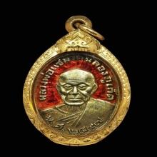 เหรียญหลวงพ่อแช่มปี 2497 เนื้อเงินลงยา ช.ชิด
