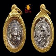เหรียญเม็ดแตงหลวงปู่ทวด บล็อค ณ แตกปี 2508 (องค์ที่3)