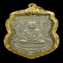 เหรียญหลวงพ่อทวด รุ่น3 บล๊อกสองกระเดือก Luang Phor Thuad