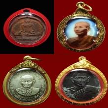 เหรียญพระพุทธชินวงษ์ หลวงพ่อโสก วัดปากคลองบางครก ปี 2478